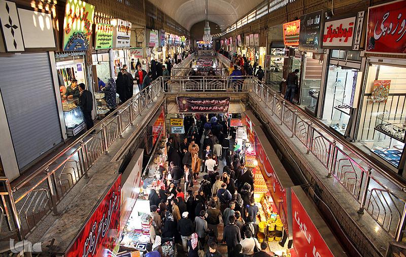 Image result for بازار رضا مشهد